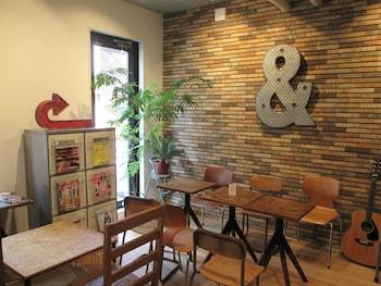 袋鼠飯店 B 館