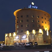 Tulip Inn Suites and Residences Dammam