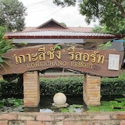 Koh Sichang Resort