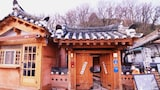 PinetreeView Hanok Guesthouse - Jeonju Hotels