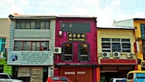 Wo Jia Lodge - Kuching Hotels