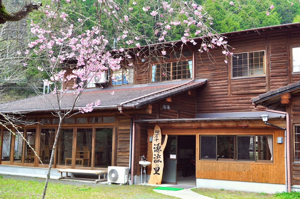 Front of Property, Nature Resort in Shimanto