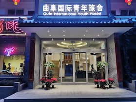 Qufu International Youth Hotel