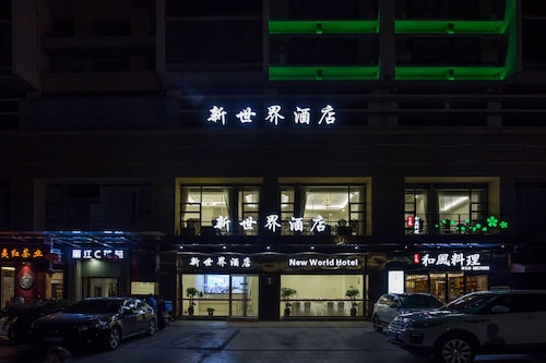 WheZhou New World Hotel