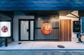 IKIDANE House Namba Osaka - Hostel