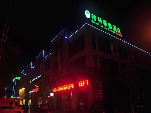 GreenTree Inn Jiaxing Pinghu Zhapu Jiulong Mountain Express  Hotel