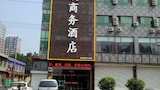 Huayun Business Hotel - Baoding Hotels