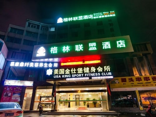 GreenTree Alliance Suzhou Wujiang District Shengze Town East Silk Market Laoshenying Hotel