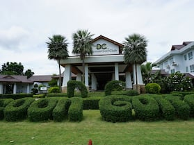 Dancoon Golfclub and Hotel