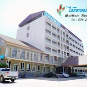Maihom Resort Hotel 2