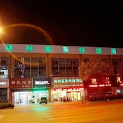 GreenTree Inn Nantong Middle Renming Road Dongjing International Express Hotel