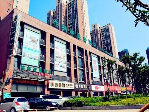 GreenTree Inn Changzhou Zhongwu Avenue Lihua  Hotel