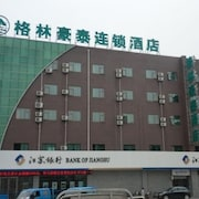 GreenTree Inn Nantong Tongzhou District Pingchao Bus Station Express Hotel