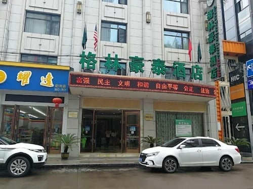 GreenTree InnTaizhou Linhai Passenger Transport Center Lamei Road Hotel