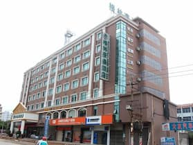 GreenTree Inn Shantou Chaoyang District Mianxi Road Hotel
