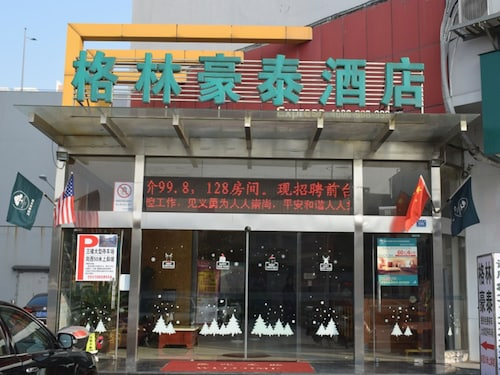 GreenTree Inn Taizhou Xinghua Bus Station Express Hotel