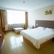 GreenTree Inn Shanghai Caohejing Songjiang Jiuxin Road Business Hotel