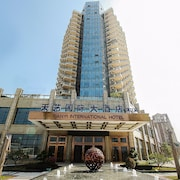 Haikou Tianyi International Hotel