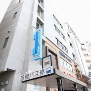 Airport Inn Naha Asahibashi Station - Hostel