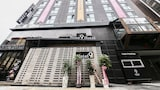 Hotel 9 in Dongdaemoon - Seoul 酒店