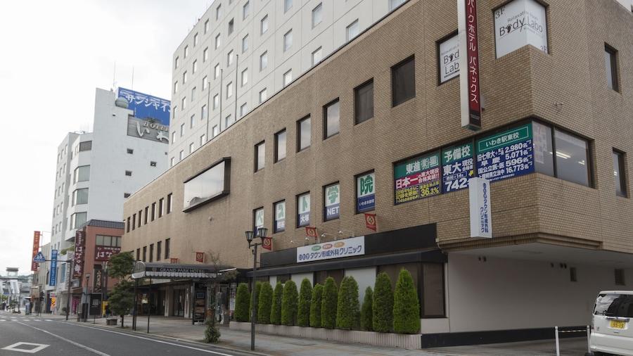 GRANDPARK HOTEL PANEX IWAKI