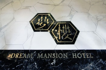 Dream Mansion Hotel