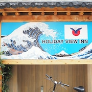 HOLIDAY VIEW INN - Hostel