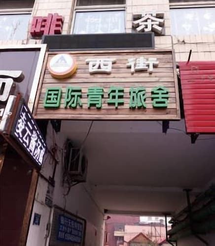 Harbin West Street International Hostel