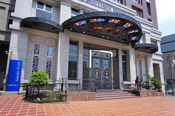 ゴールデン チューリップ RS ブティック ホテル