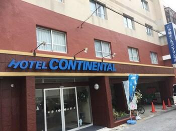 沖繩大陸飯店