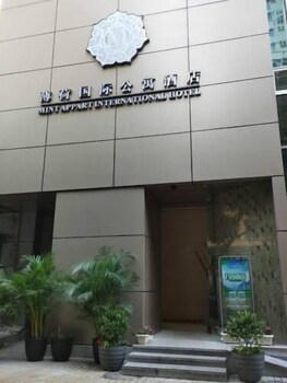 SHENZHEN MINT INTERNATIONAL HOTEL