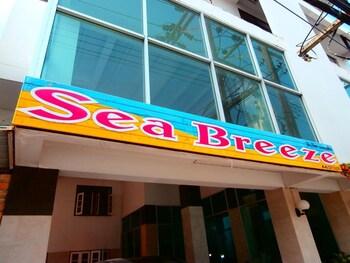 海洋微風宅邸飯店