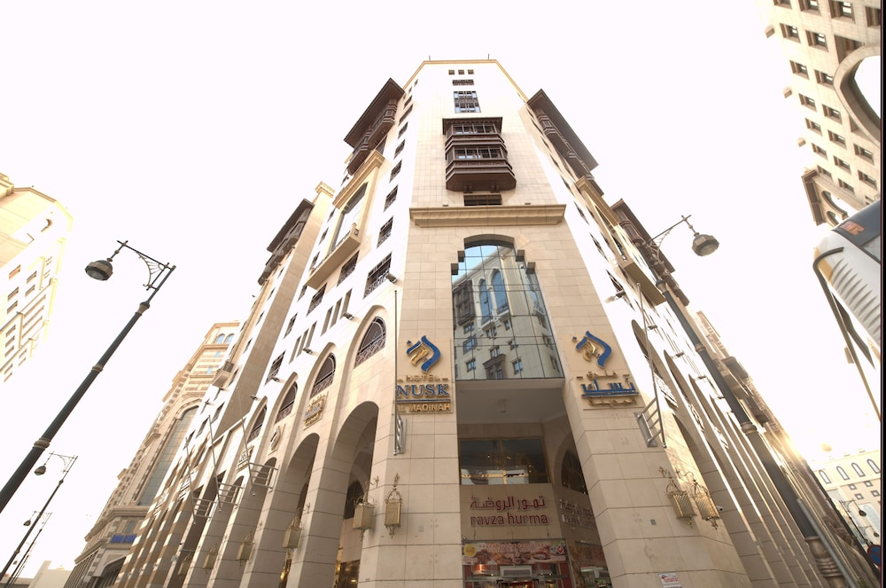 Front of Property, Nusk Al Madinah Hotel