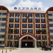 BAOTING TIANYI BOUTIQUE HOTEL