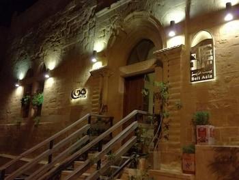 Beit Aziz Boutique Hotel