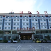 Xining Kekexili International Hotel