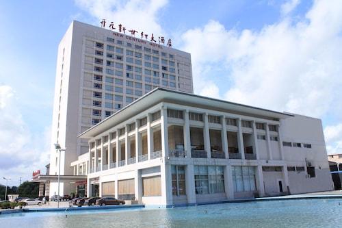 뉴 센추리 닝하이 호텔