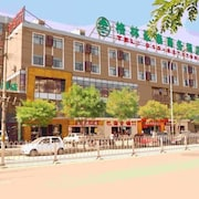 GreenTree Inn BeiJing Haidian District XueQing Road Business Hotel