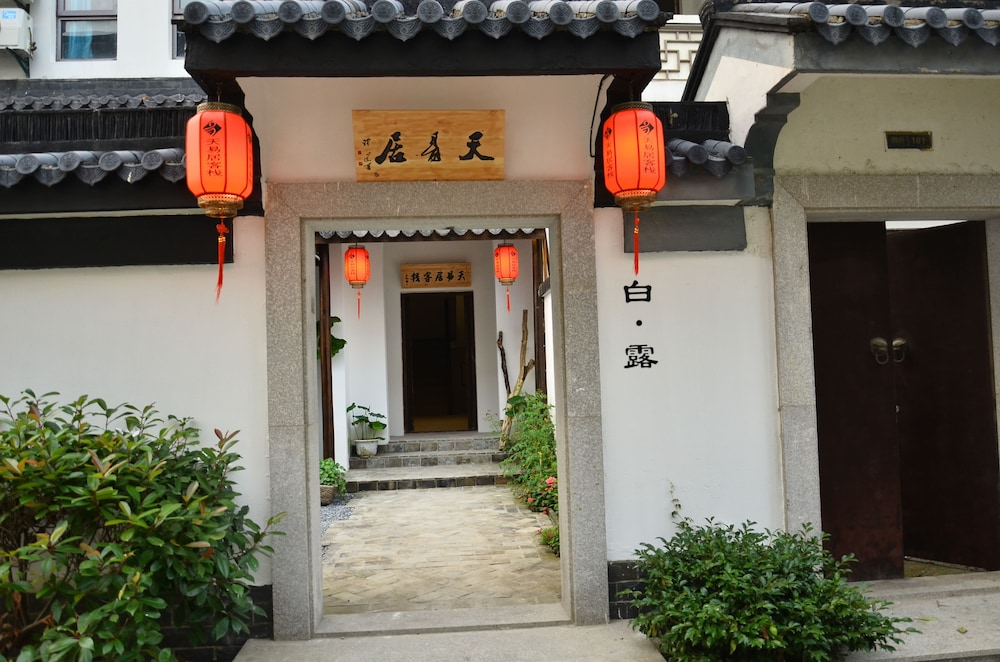 Featured Image, Suzhou Tianyiju Xishan Branch