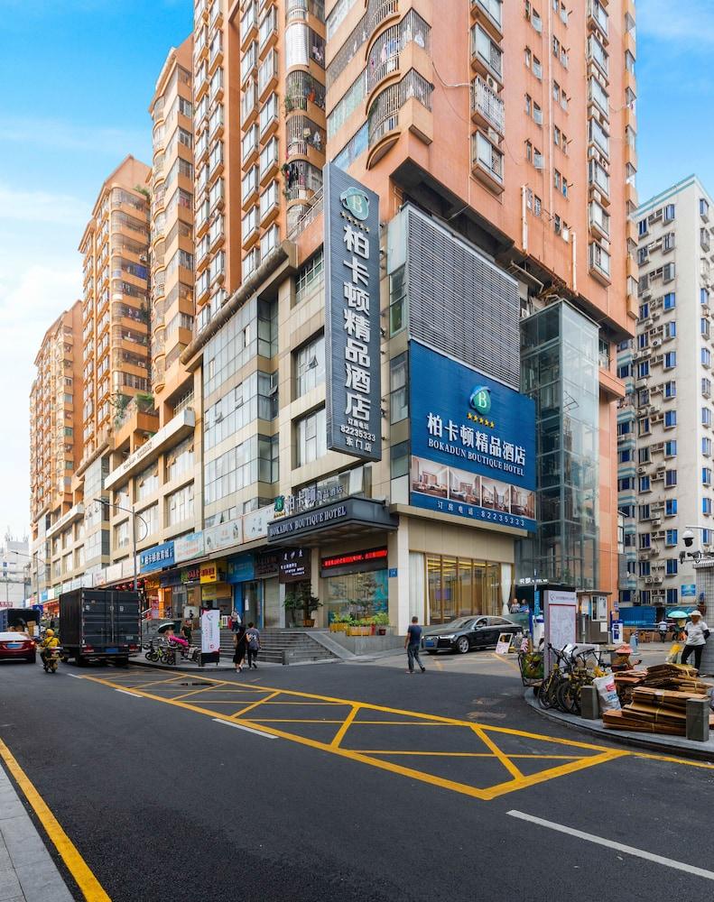 Bokadun Boutique Hotel Shenzhen Dongmen Branch in Shenzhen
