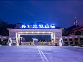 Huashan Xinghe Holiday Resort