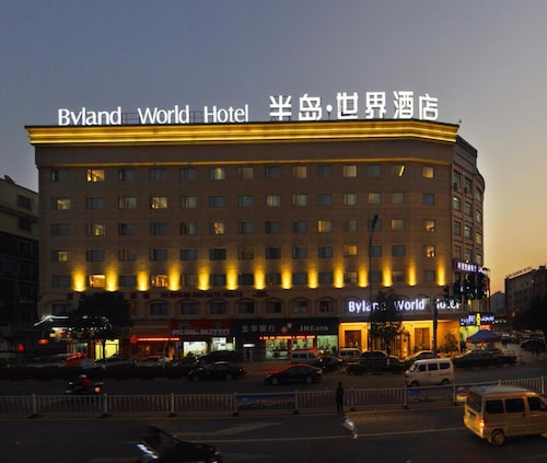 Byland World Hotel Yiwu