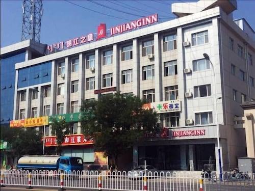 錦江之星通遼建國路店