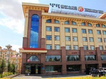 Townsend Flight Hotel Deals Jinjiang Inn Ulanhot Xinganmeng Municiple Government