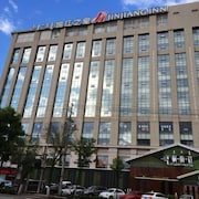 Jinjiang Inn Hohhot Xing an South Street