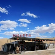 Dunhuang 8090 Guest House