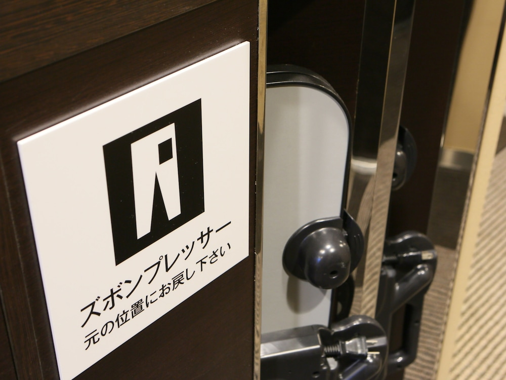 Property Amenity, APA Hotel & Resort Nishishinjuku Gochome Eki Tower