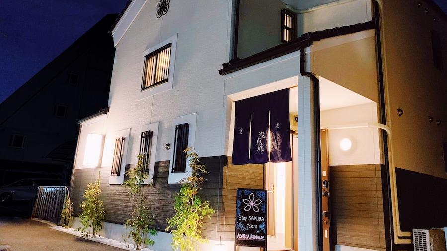 Stay SAKURA Tokyo Asakusa Townhouse