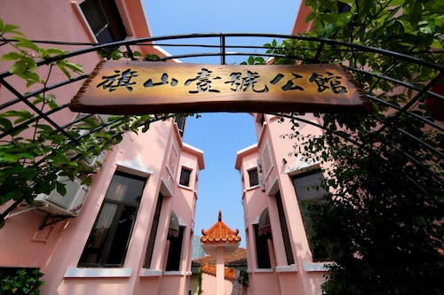 Gulangyu Qishan No.1 Mansion Guest House