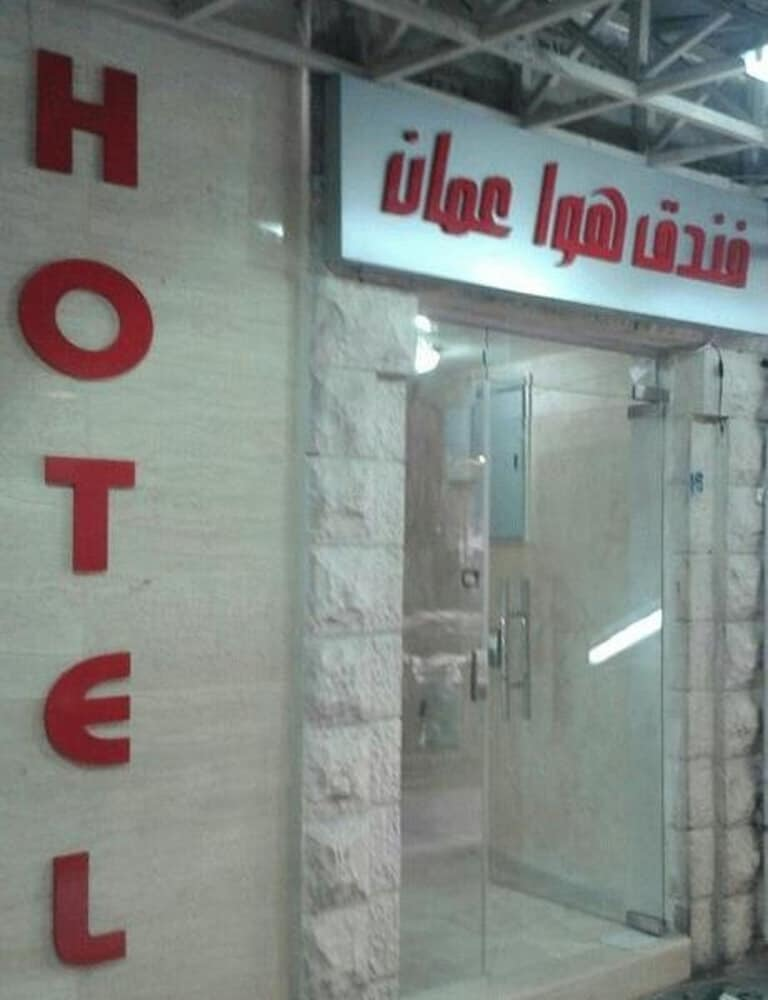 Property Entrance, Hawa Amman Hotel